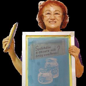 teraoyuriko